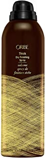 ORIBE Finishing Spray, 2 oz