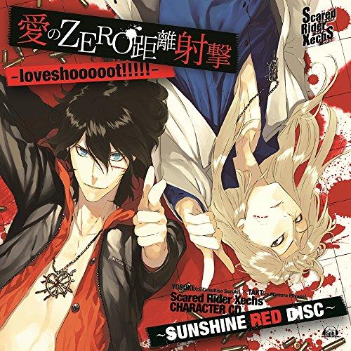Sunshine Red Disc