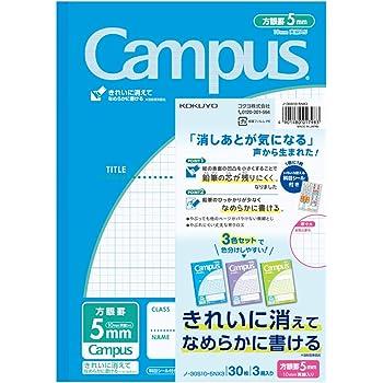コクヨ ノート キャンパスノート 用途別 B5 5mm方眼罫 3冊 ノ-30S10-5NX3N