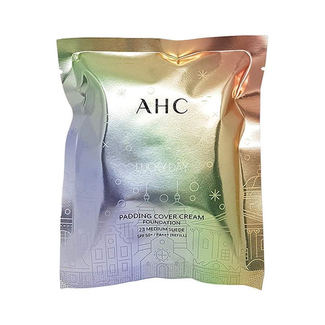 目覚めるパケット呼吸するAHC(エーエイチシー) パディングカバークリームファンデーション(リフィルのみ)14g(SPF50+、PA+++) (23号ミディアムスウェード)