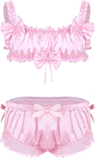 Choomomo Men's Ruffled Frilly Lace Satin Sissy Lingerie Set Bra Panties Bloomer Crossdress Underwear