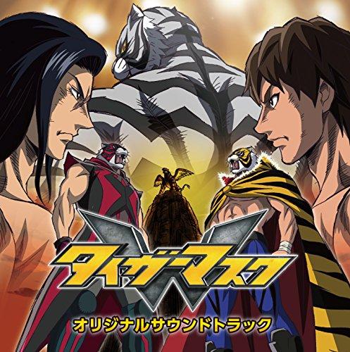 Tv Asahi Kei Anime(Tiger Mask W) O.S.T.