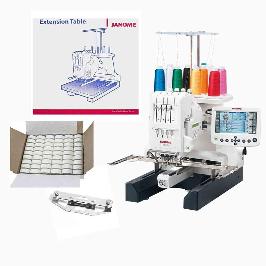 Janome MB-4S Four Needle Embroidery Machine with Exclusive Bonus Bundle
