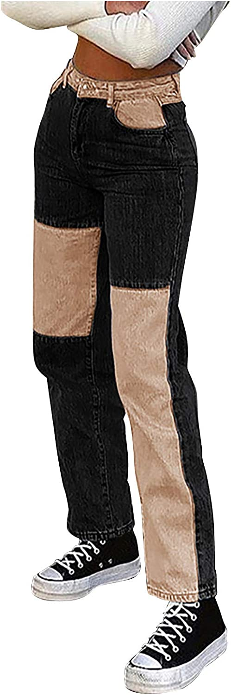 UpdateClassic Women High Waisted Jeans Wide Leg Pants Color Block Jeans Patchwork Distressed Pencil Denim Pants for Women