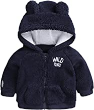 Spring Baby Coat Lamb Cashmere Baby Boy Girl Pajamas For Newborn Twins Baby Clothes Infant