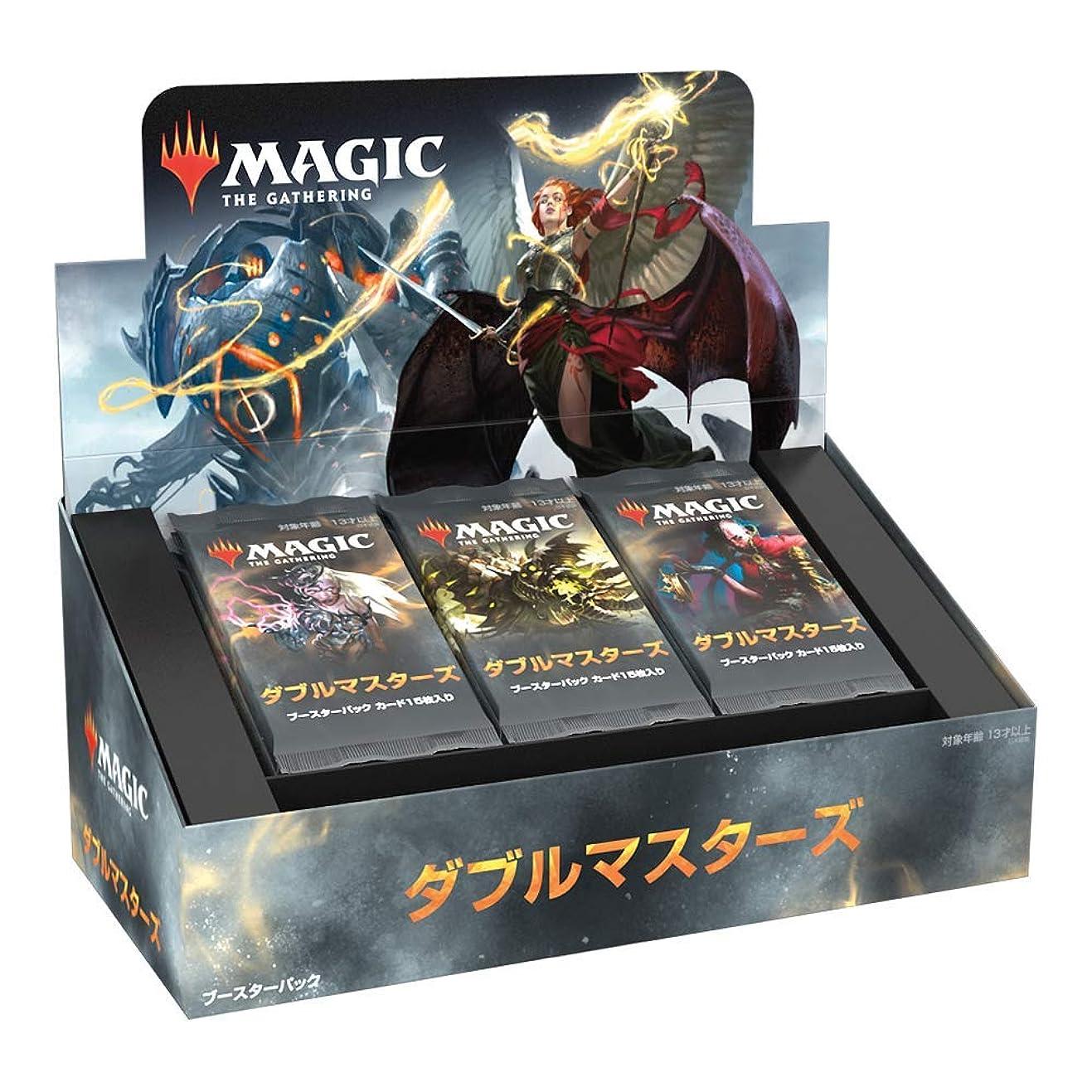 しばしばバスケットボールスタジオMTG マジック:ザ?ギャザリング ダブルマスターズ ブースターパック 日本語版 24パック入り (BOX)