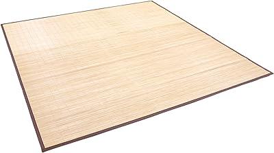 大島屋 竹 ラグ セリーヌ ブラウン 約180×180cm