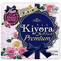 ソフィ Kiyora フレグランスプレミアム エレガントローズの香り 72コ入(unicharm Sofy)