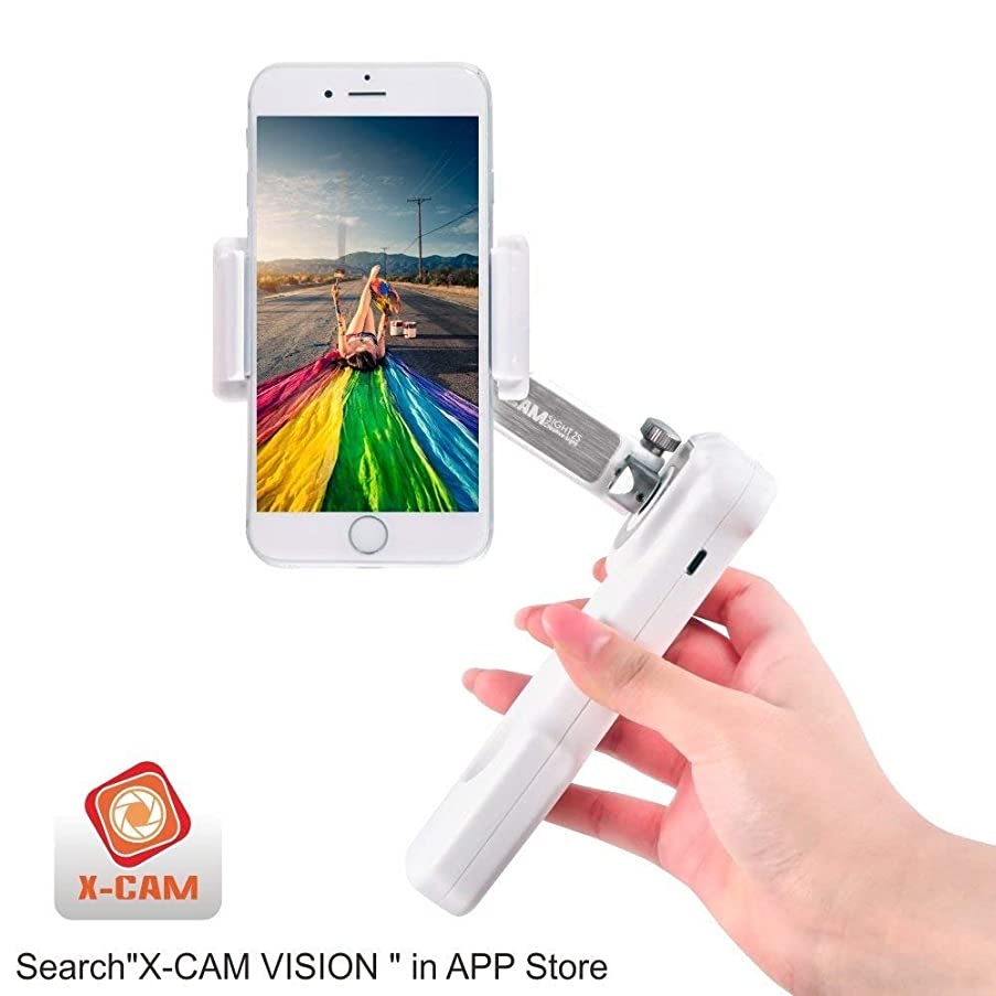 Smartphone Gimbal X-CAM SIGHT2S Handheld Stabilizer for Smartphone Include iPhone7/7 Plus/Samsung/Galaxyand/Huawei/Xiaomi,2 Axis Folding Gimbal Phone Gimbal or iPhone Gimbal (Silver)