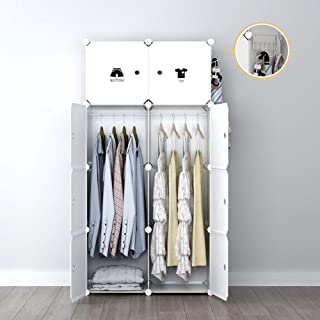 GEORGE&DANIS Portable Wardrobe Closet Cube Organizer Storage Plastic Dresser Carbinet Shelf DIY Furniture, White, 18 inches Depth, 2x4 Tiers