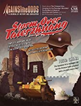 ATO: Against the Odds Magazine #25 with Storm Over Taierzhuang [2nd Edition] Board Game