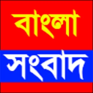 Bangla Sangbad Pro