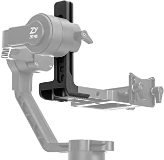 Zhiyun [Official] Crane 2 Gravity Adjustment Plate for 1DX to Adjust Heavy Camera and Lens Combos Like Canon EOS