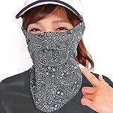 息苦しくないUVフェイスカバーC型(UVカットフェイスマスク) グレー(ペイズリー柄) ホワイトビューティー