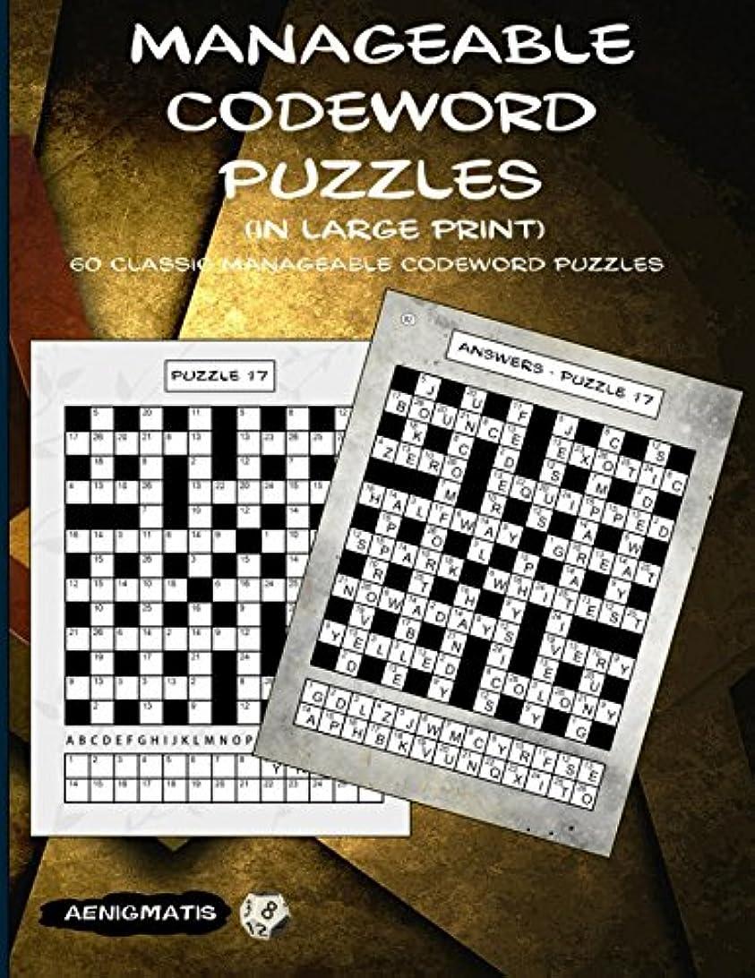 ネイティブ放射するどこManageable Codeword Puzzles (in large print)