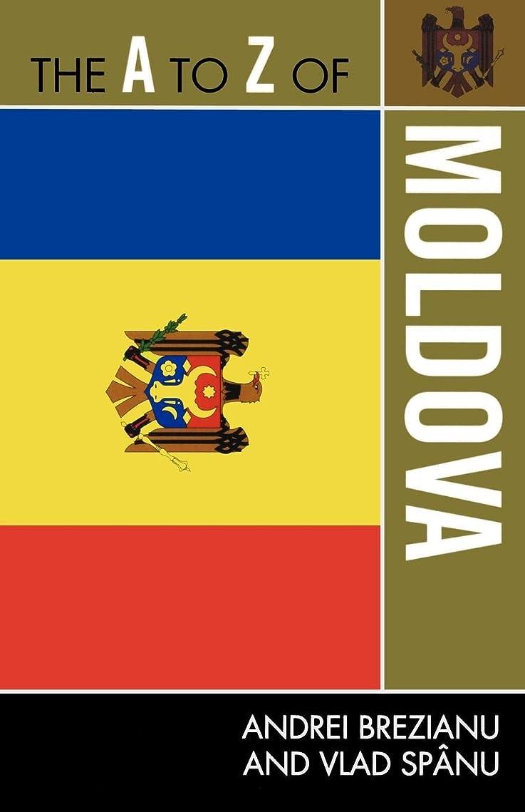 発信ポールセブンThe A to Z of Moldova (The A to Z Guide Series Book 232) (English Edition)