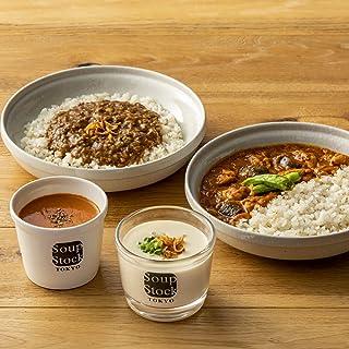 Soup Stock Tokyo 【夏限定】カレーとスープのセット  夏カレーと人気のスープセット