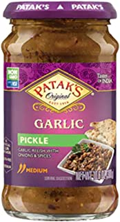 Patak's Original Pickle Relish, No Artificial Colors or Flavors, Gluten Free, Vegetarian (Garlic, 10oz Bottle)