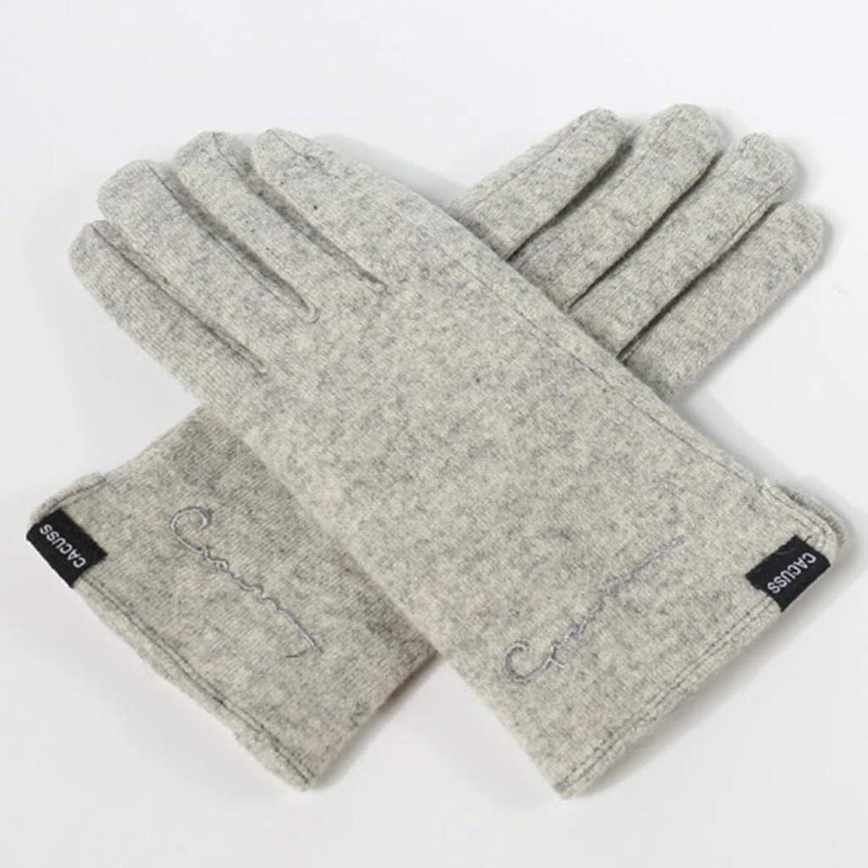 時折信頼性愛手袋女性の冬のタッチスクリーンのファッション暖かく快適なポイントは、乗馬を厚くする (色 : Gray)