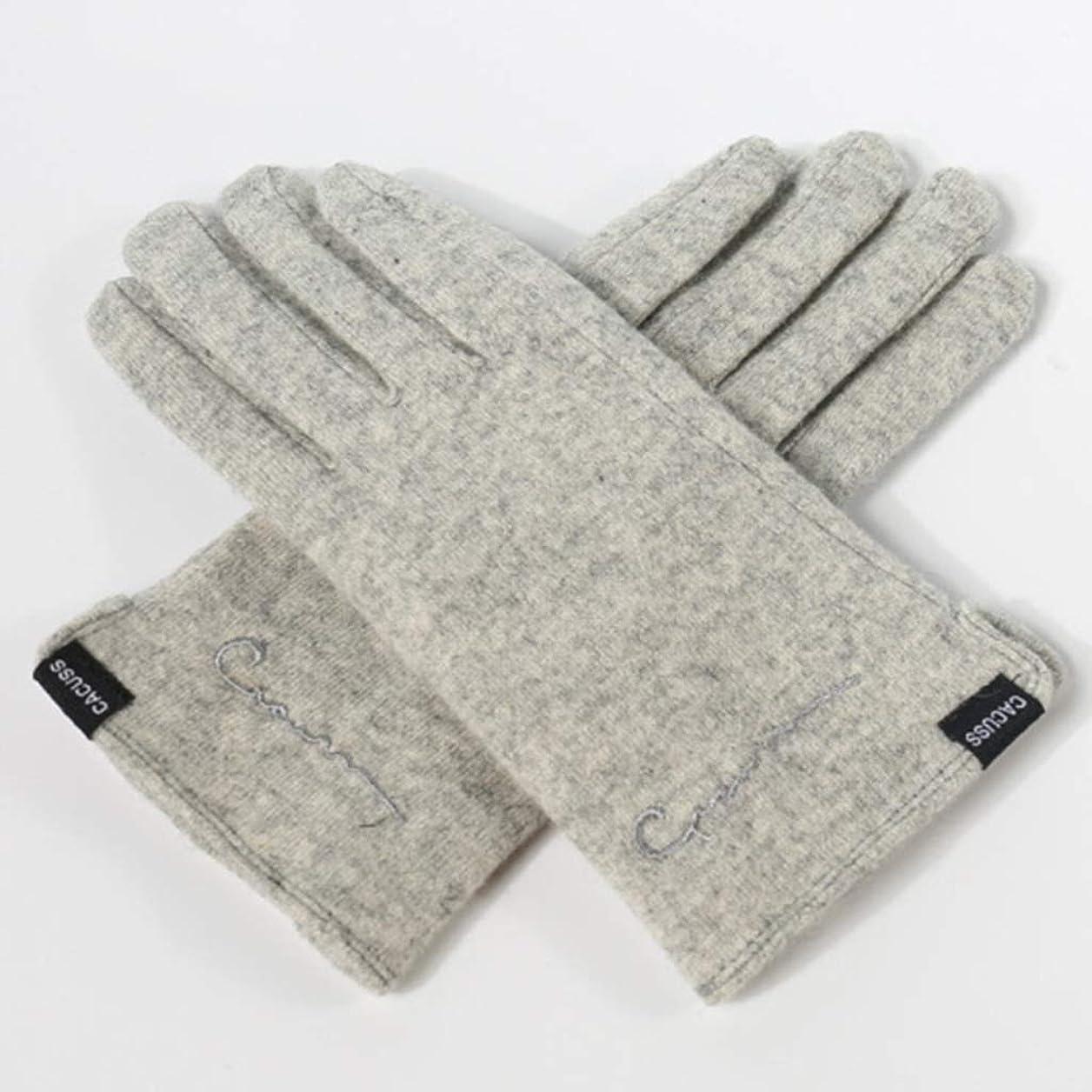 社会科モーテル豊富手袋女性の冬のタッチスクリーンのファッション暖かく快適なポイントは、乗馬を厚くする (色 : Gray)