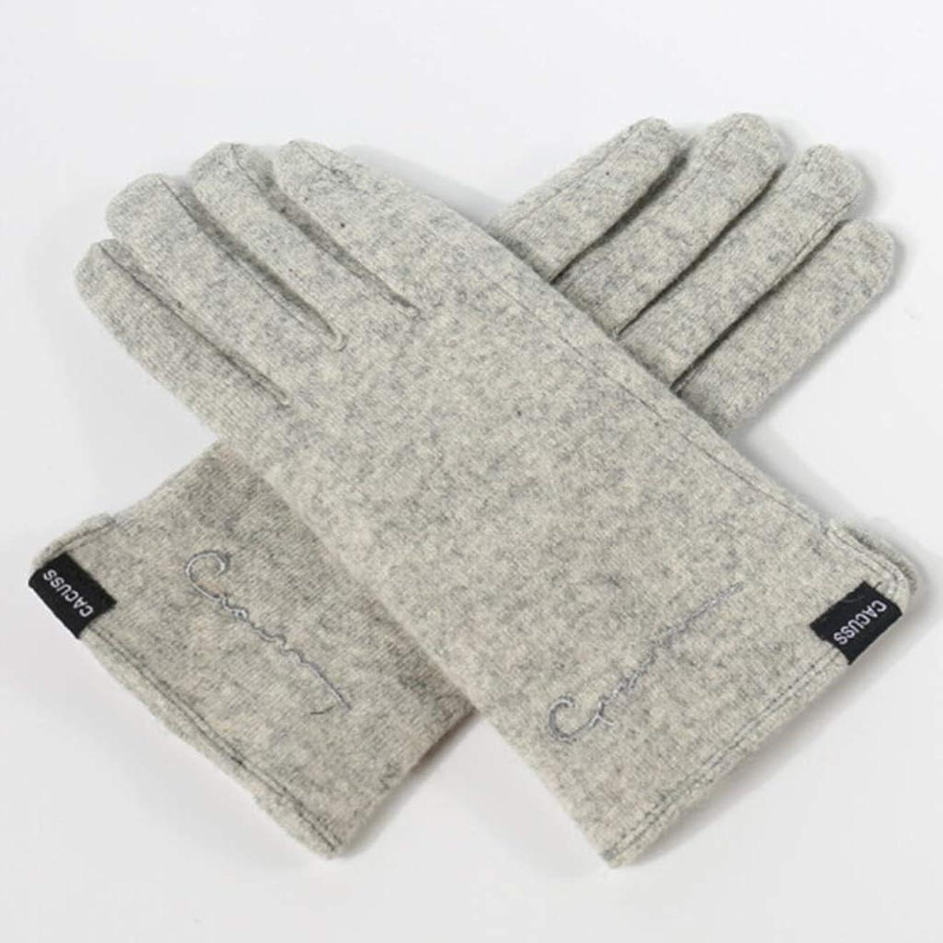 道路共同選択ずらす手袋女性の冬のタッチスクリーンのファッション暖かく快適なポイントは、乗馬を厚くする (色 : Gray)