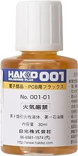 Best hakko electronics japan Reviews