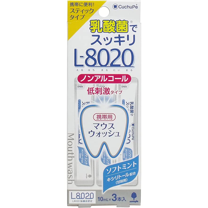 深さ多用途フリンジ紀陽除虫菊 クチュッペ L-8020 マウスウォッシュ ソフトミント スティックタイプ 10mL*3本入 4971902070889
