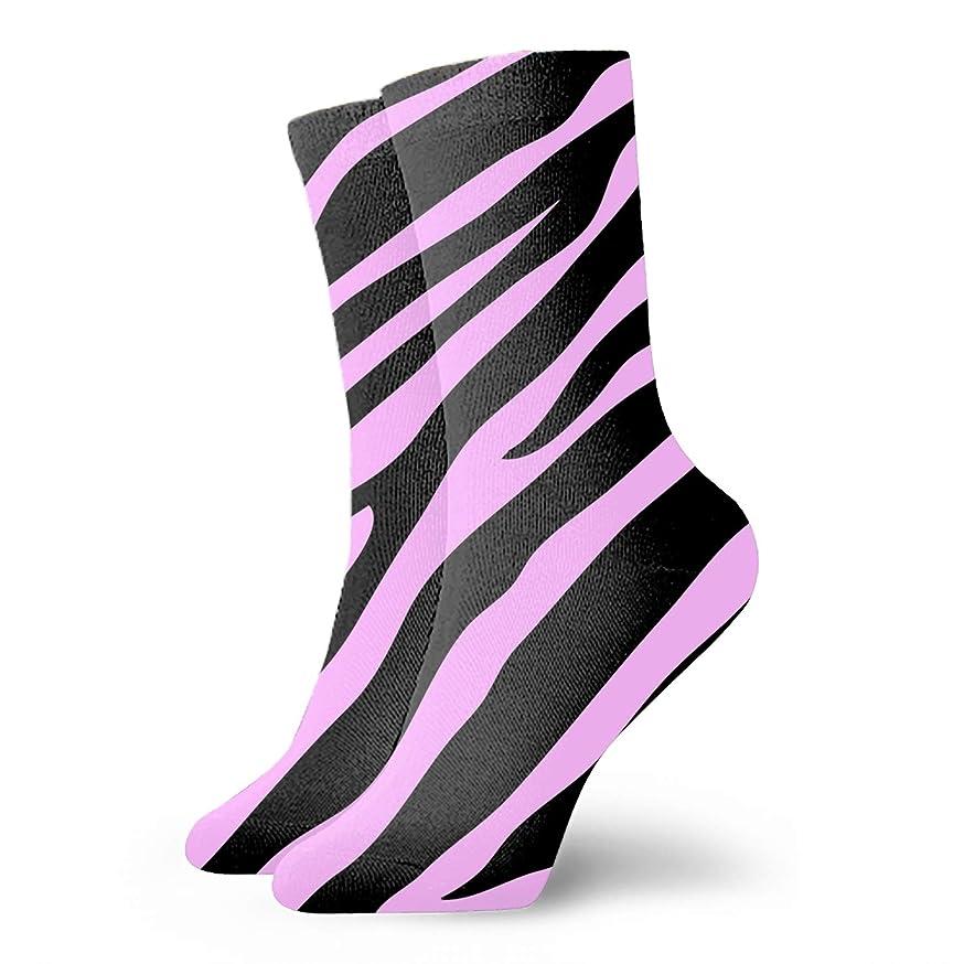 Cute Design Casual Cotton Crew Socks - Purple Zebra Print