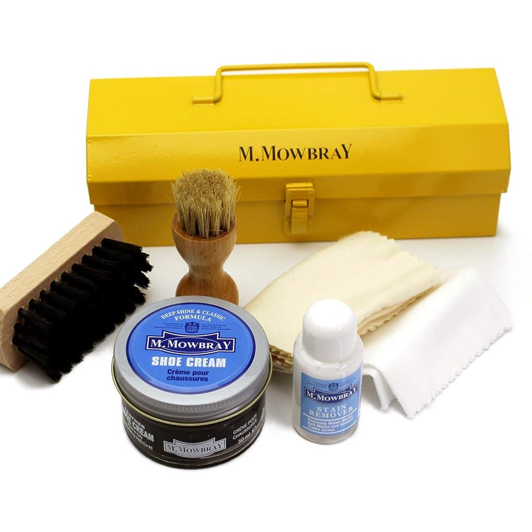 ゴミ品種擁する[エム?モゥブレィ] M.MOWBRAY スチール製ツールボックスセット MINI