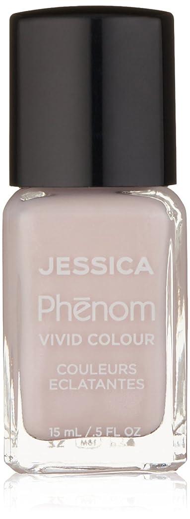 胴体アメリカ前部Jessica Phenom Nail Lacquer - Dream On - 15ml / 0.5oz