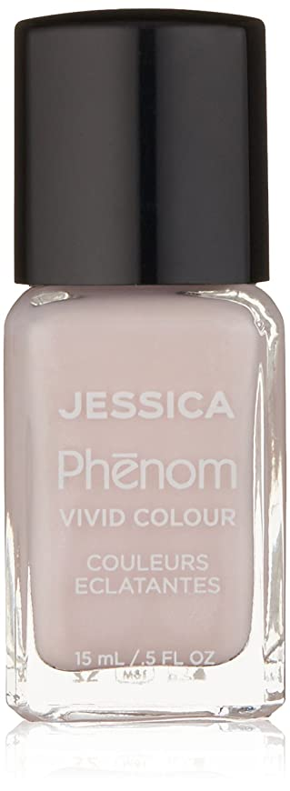 荒涼とした記念碑的な懺悔Jessica Phenom Nail Lacquer - Dream On - 15ml / 0.5oz