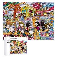 Snoopy ジグソーパズル 1000ピース diy 絵画 学生 子供 大人 Jigsaw Puzzle 木製パズル 溢れる想い おもちゃ 幼児 アニメ 漫画 壁飾り 入園祝い 新年 ギフト 誕生日 クリスマス プレゼント 贈り物