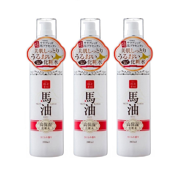 害滑りやすい子供達リシャン 馬油化粧水 さくらの香り 260ml×3本セット
