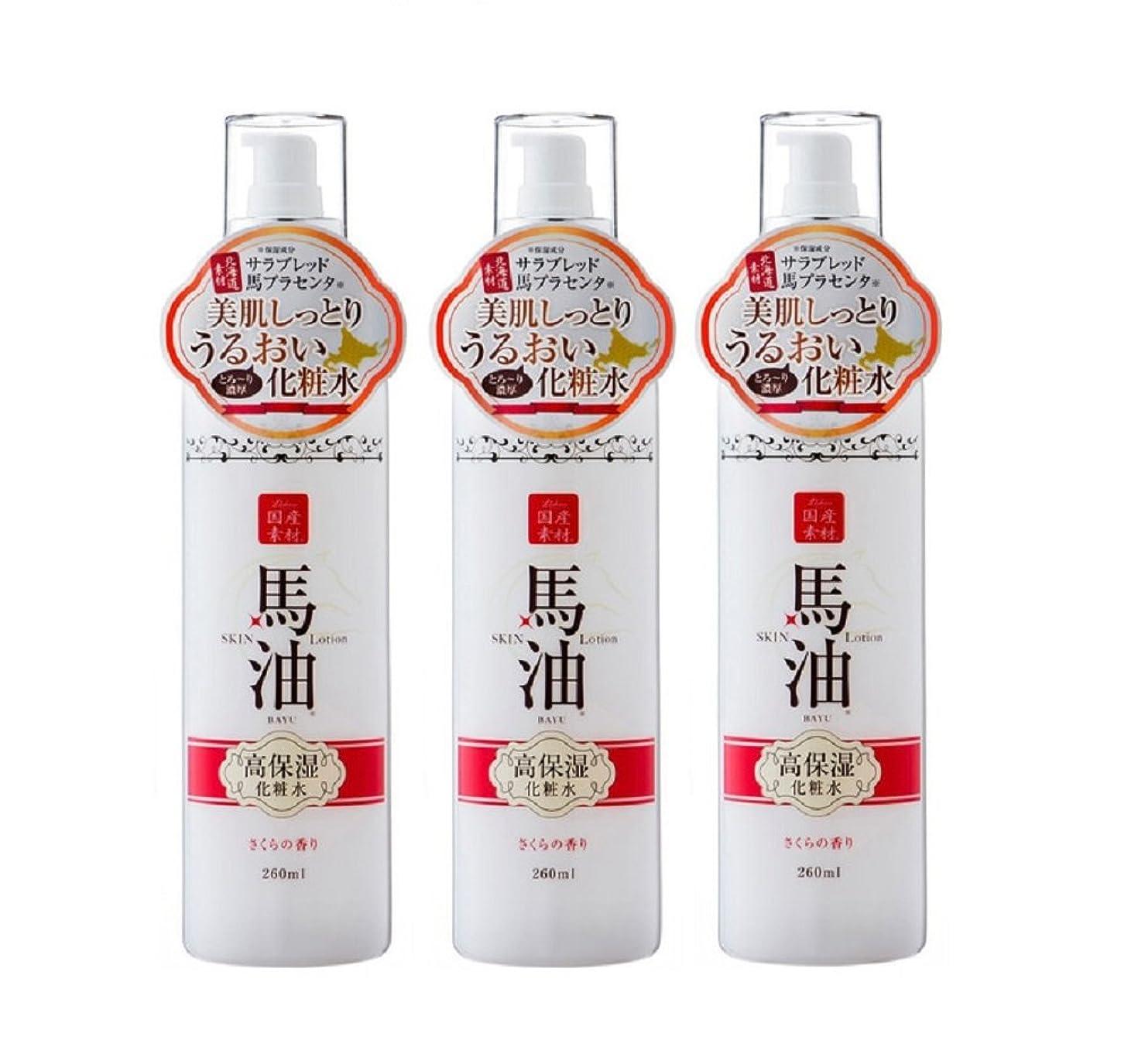 刈るトライアスリート奨学金リシャン 馬油化粧水 さくらの香り 260ml×3本セット