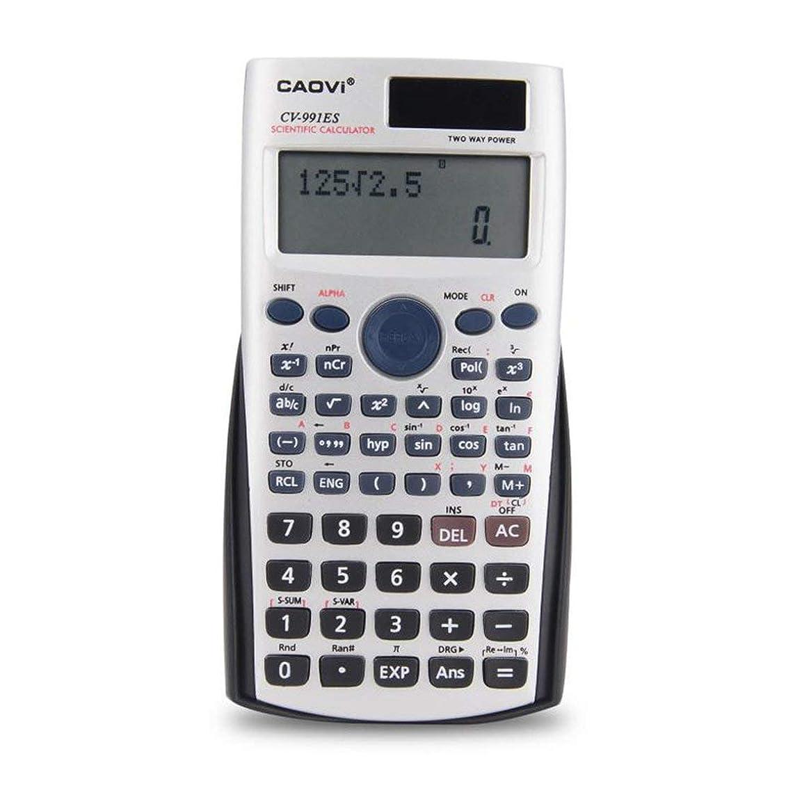 うっかりジャケット納税者ハンドヘルドプロフェッショナル多機能LCD 2ラインディスプレイ科学電卓太陽電池式会計数学電卓