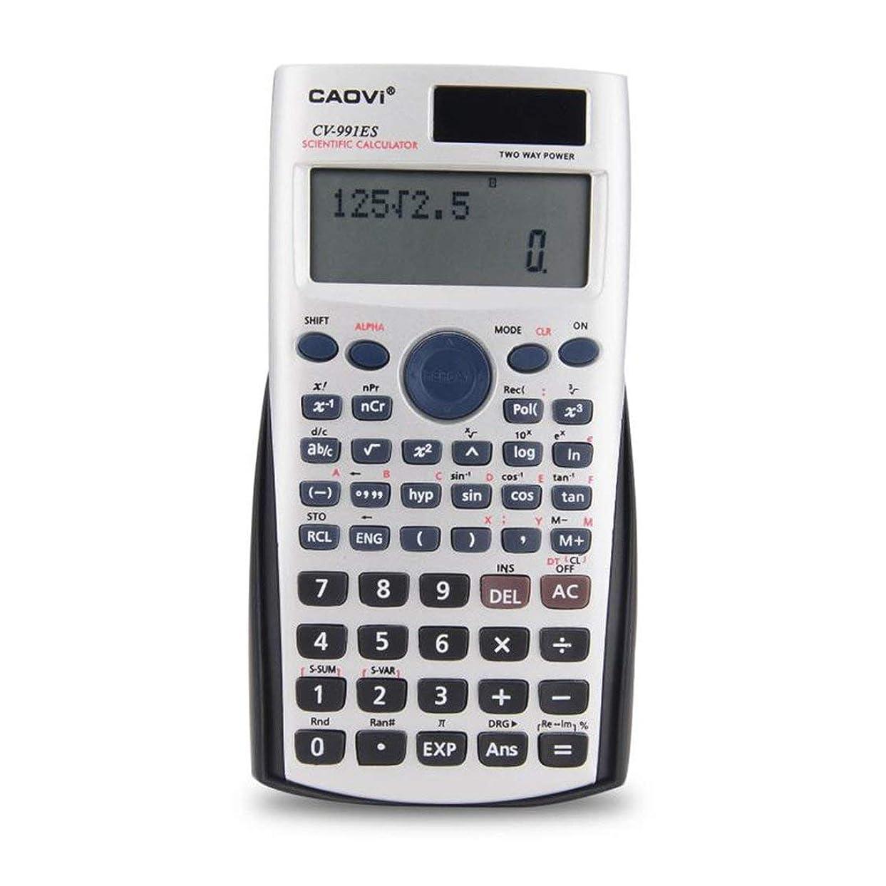 達成野心選ぶハンドヘルドプロフェッショナル多機能LCD 2ラインディスプレイ科学電卓太陽電池式会計数学電卓