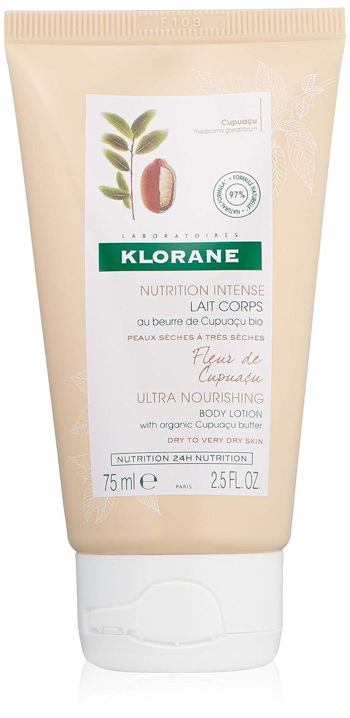 義務的も些細Klorane Nutrition Cupu輹 Butter Body Milk 75ml [並行輸入品]