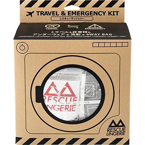 ファンクション 緊急避難セット グレー S-M 下着と洗濯できるバッグ TEKLASM201701
