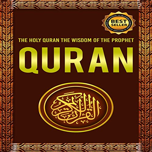 Quran  By  cover art