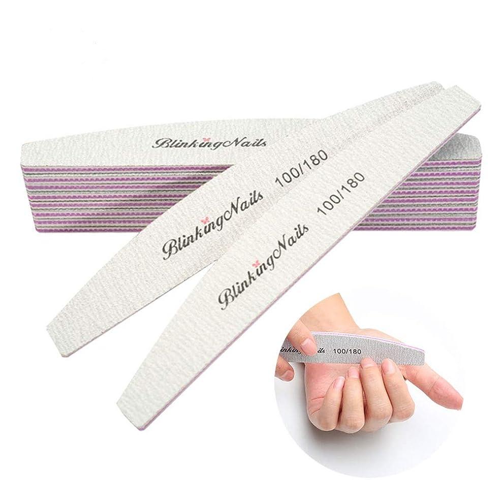 品ピンク配分プロのネイルファイル100/180グリットネイルファイルとバッファ、両面が付いている10pcsネイルファイルバッファブロックネイルアートケアのためにデザインされた使い捨てネイルファイルマニキュアツールアーチ形