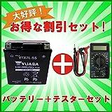 【デジタルテスターセット】 台湾 YUASA ユアサ YTX7L-BS 【互換 DTX7L-BS.FTX7L-BS.GTX7L-BS】 液入充電済 即使用可