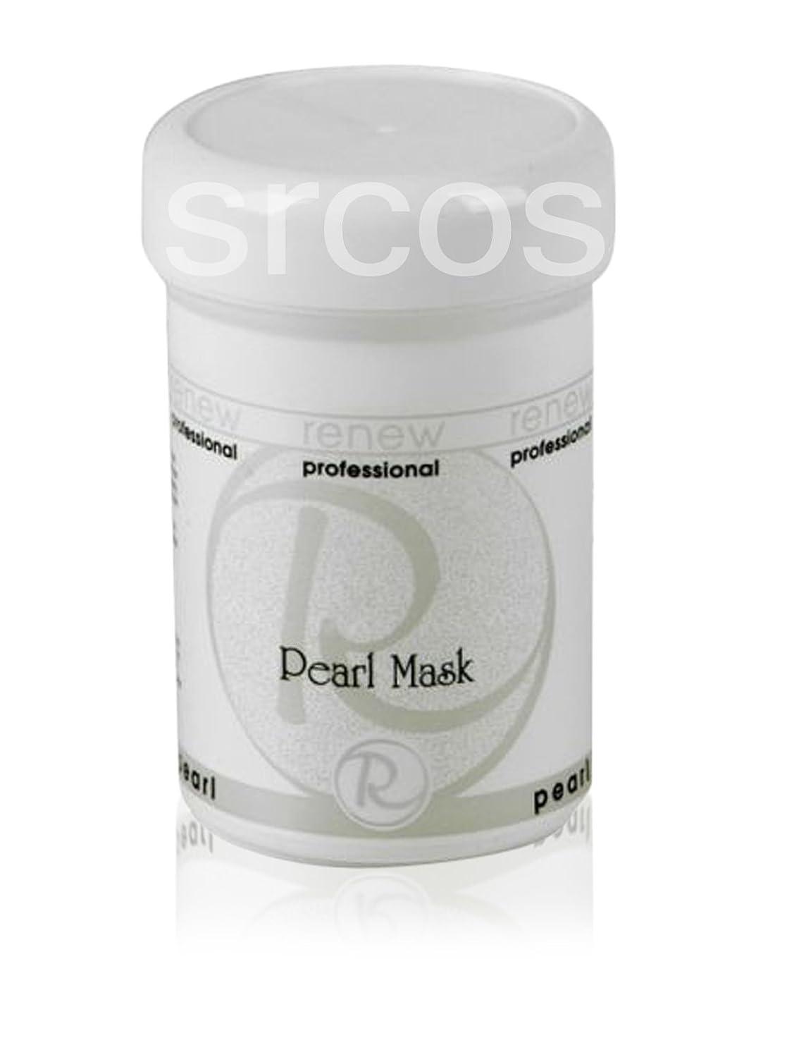 なめる実現可能階Renew Pearl Mask 250ml