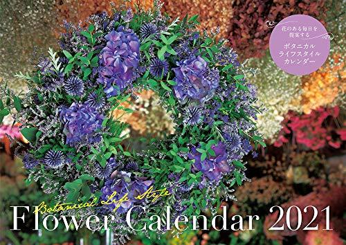 Flower Calendar 2021 Botanical life style (フラワー カレンダー 2021 ボタニカル ライフ スタイル)【S9】 ([カレンダー])