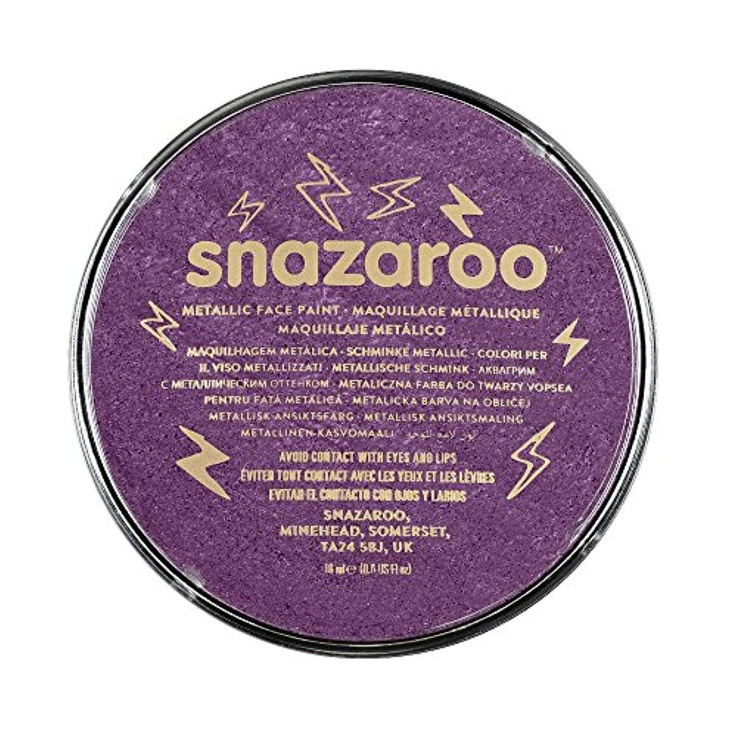 Snazaroo Sparkle Face Paint, 18ml, electric purple/violet