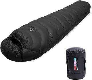 高級ダウン寝袋 マミー型 コンパクト収納寝袋 シュラフ 登山 アウトドア 防災用 避難用 防水 [最低使用温度-15度]