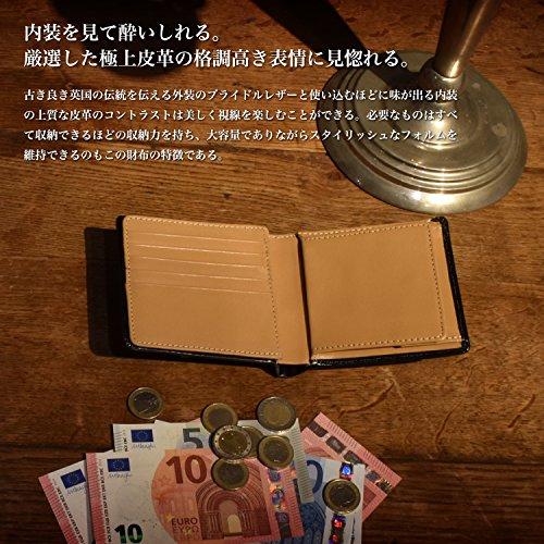 『[ラファエロ] ブライドルレザー 二つ折り財布 メンズ (チョコ)』の2枚目の画像