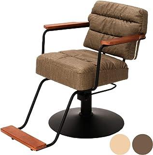 スタイリングチェア oslo 全2色 ダークオーク [ スタイリングチェア チェア 椅子 イス セットチェア セット椅子 セットイス カットチェア カット椅子 カットイス 美容室椅子 美容室 美容師 ]