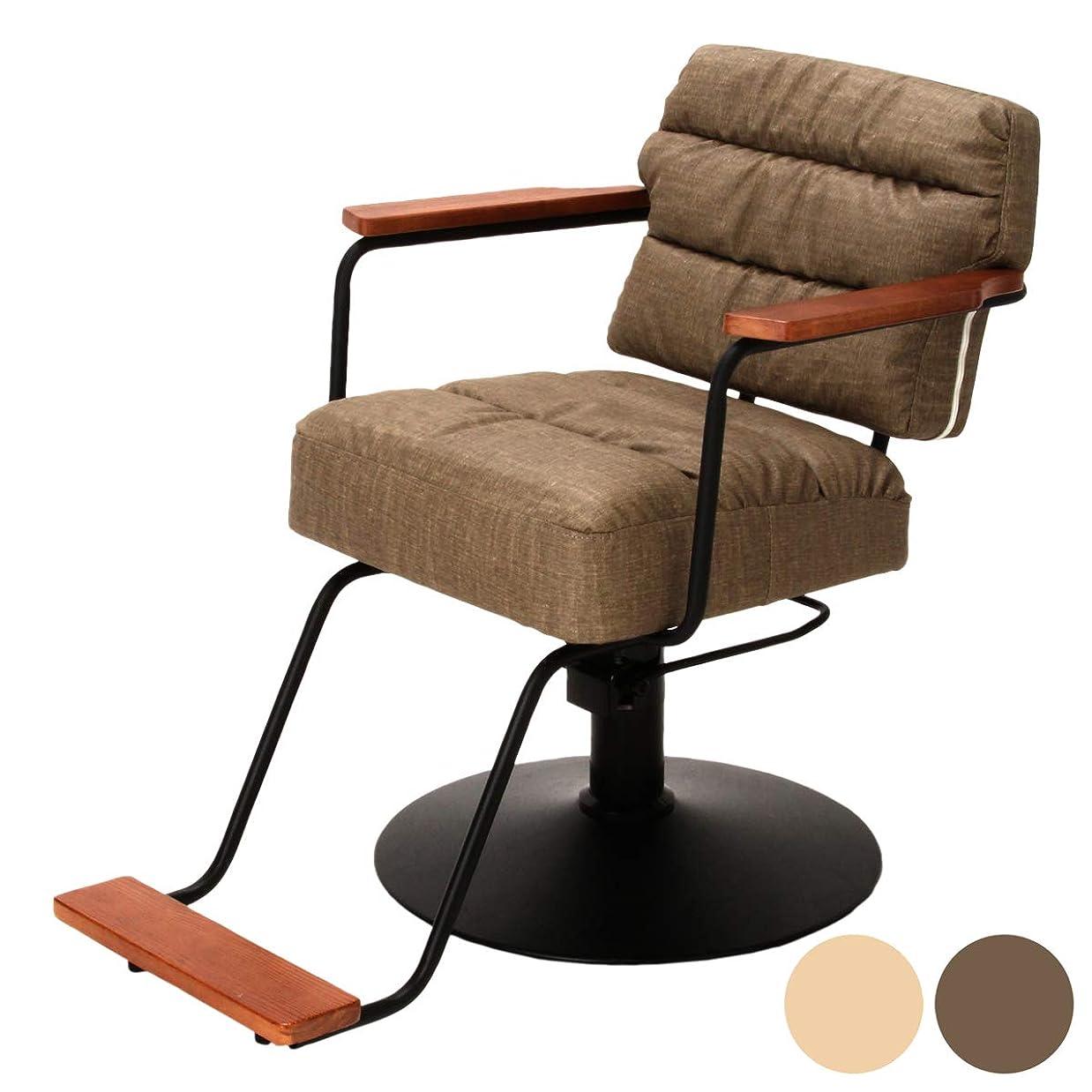終わった検出期限スタイリングチェア oslo 全2色 ダークオーク [ スタイリングチェア チェア 椅子 イス セットチェア セット椅子 セットイス カットチェア カット椅子 カットイス 美容室椅子 美容室 美容師 ]