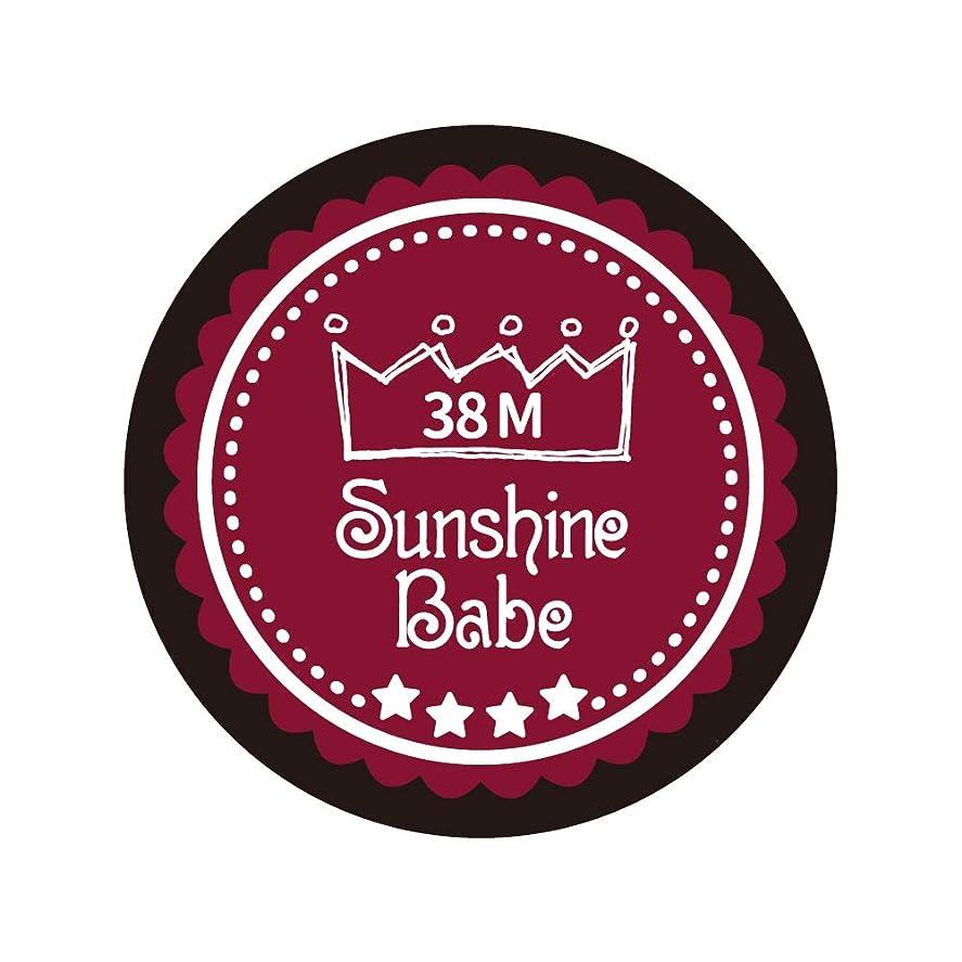 ジョージスティーブンソン重要特性Sunshine Babe カラージェル 38M レッドペア 4g UV/LED対応