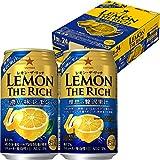 サッポロ レモン・ザ・リッチ 濃い味レモン  チューハイ 350ml×24本